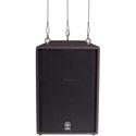 Yamaha C115VA 15-Inch 2-Way Loudspeaker  with Rigging Fittings