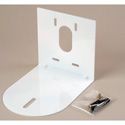 Vaddio 535-2000-205 Model 70 Thin Profile Wall Mount Bracket - White