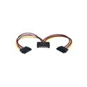Adder VSC19 Link VSC19 Y-Splitter Serial Cable