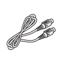Adder VSC48 2M 3Pin Lockable 12V Power Extension Cable for PSU-RED
