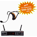 Special Projects SP-EVO-25-D1 Evo True Wireless System - Complete System