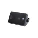 Atlas SM52T-WH 5.25 inch 2-Way Weather Resistant Speaker System with 70.7V/100V-30W Transformer - Pair - Black