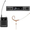 Audio Technica ATW-3211/892XTHDE2 3000 Series Wireless System (4th gen) - Band DE2 (470-530Mhz)