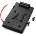 UPS Standard V-Mount battery plate with D-Tap connection wires