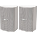 Bose DesignMax DM3SE 3.50 Inch Surface Mounted Loudspeaker with Dispersion Alignment System - 75 Hz - 20kHz