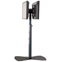 Chief PF2UB Large Flat Panel Dual Display Floor AV Stand