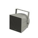 Community R.25-94TZ Full-Range Loundspeaker - 2-Way 8-Inch 90x40 70V/100V - Grey