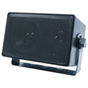 Weather-Resistant 3-Way Speaker with Transformer BLACK