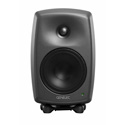 Genelec 8030C Active Two-Way 5-inch 60W Studio Monitor (Single) - Producer Finish