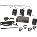 Galaxy Audio AS-1400-4M Wireless In-ear Monitor System with 4 Receivers/4 Earbuds & Rackmount Kit - M Band 516-558MHz