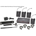 Galaxy Audio AS-950-4P2 Wireless In-ear Monitor System with 4 Receivers/4 Earbuds/Rackmount Kit - P2 Band 470-489MHz