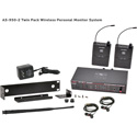 Galaxy Audio AS-950P2 Wireless In-ear Monitor System with Receiver / Earbuds & Rackmount Kit - P2 Band 470-489MHz