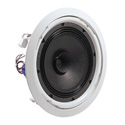JBL 8128 8 Inch Open-Back Ceiling Speaker 4-Pack