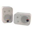 JBL C1PRO-WH 2way Personal Monitor White (PAIR)