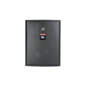 JBL Control 25AV Indoor/Outdoor Background/Foreground Loudspeaker - Black (PAIR)