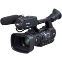 JVC GY-HM660U ProHD Mobile News Streaming Camera