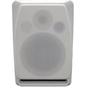 Kramer DOLEV 5(W) Professional 2-way 5 Inch active speakers
