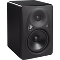 Mackie HR624mk2 6in 2-Way High Resolution Studio Monitor