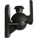 Pure Resonance Audio PRA-MC5B MC5B-B Mini Cube Speaker Wall Bracket