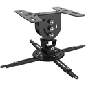 Promounts UPR-PRO150 Ceiling Projector Mount