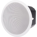 QSC AD-C.SUB 6.5-inch Dual Voice Coil Small Format Ceiling Subwoofer - White