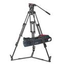 Sachtler System FSB 10 ENG 2 D FSB 10 Fluid Head (S2045-0001) Tripod ENG 2 D (5186)