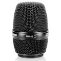 Sennheiser MMD 42-1 Omnidirectional Dynamic Microphone Capsule