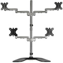 StarTech ARMQUADSS Quad-Monitor Stand - For up to 32 Inch Monitors