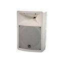 E-V SX300WE 300W Non Powered Speaker (White)