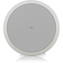 Tannoy CVS8 8 Inch Coaxial Ceiling Speaker - Pair