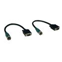 Tripp Lite EZA-VGAM-2 Easy Pull Type-A Connectors - M/M set of VGA