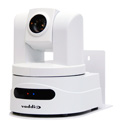 Vaddio 535-2000-230W Wall Mount for Clearview HD-19/18 - White