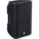 Yamaha CBR15 Passive Loudspeaker 2-Way 15 Inch LF 1 Inch titanium HF - Molded Enclosure