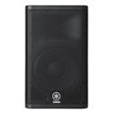 Yamaha DXR12 12 Inch 2-way 700-Watt Bi-amp Powered Speaker - Priced Each
