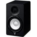 Yamaha HS5 70 Watt 2-Way Bi-Amp Powered Nearfield Studio Monitor - Each - Black