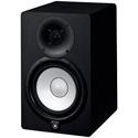 Yamaha HS7 95 Watt 2-Way Bi-Amp Powered Nearfield Studio Monitor - Each - Black