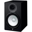 Yamaha HS8 120 Watt 2-Way Bi-Amp Powered Nearfield Studio Monitor - Each - Black